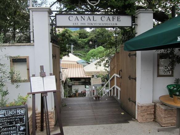 120829.飯田橋・カナル・カフェ0040