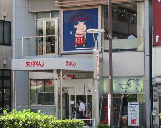 120912.名古屋出張0094