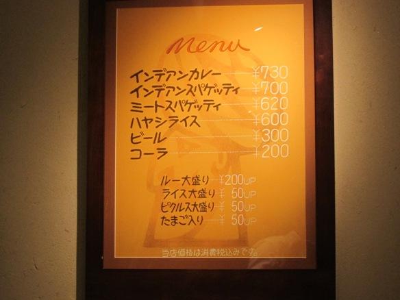 120913.名古屋出張0083