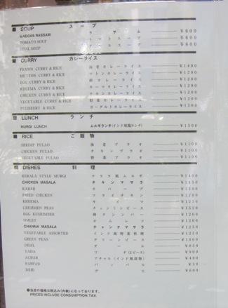 121011.銀座・ナイルレストラン0003
