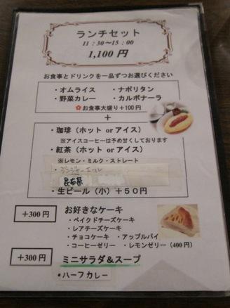 121018.東銀座・喫茶YOU0006