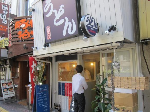 121026.本郷三丁目・こくわがた (3)