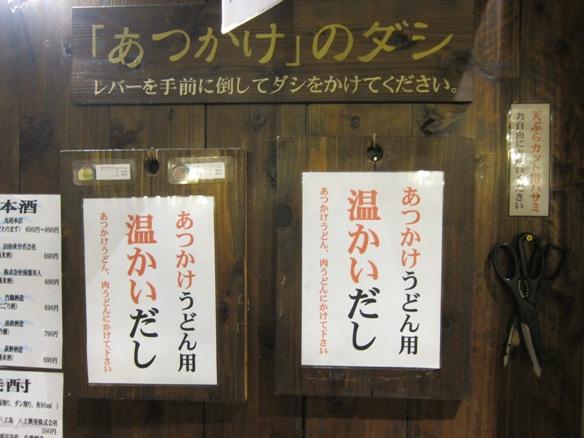 121103.高尾山(2回目)0141