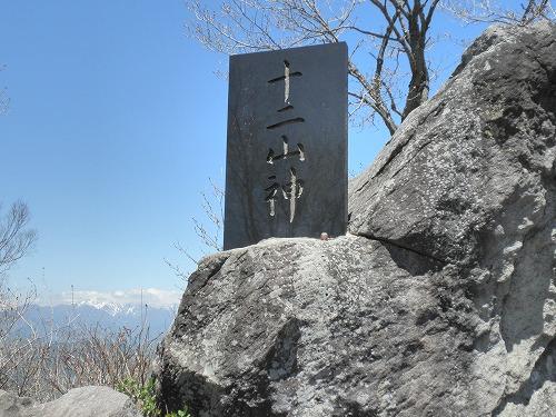 2013-komochiyama-36