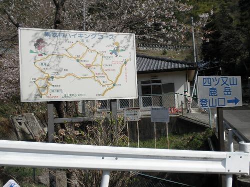 2013-yotumata+kanadake-02