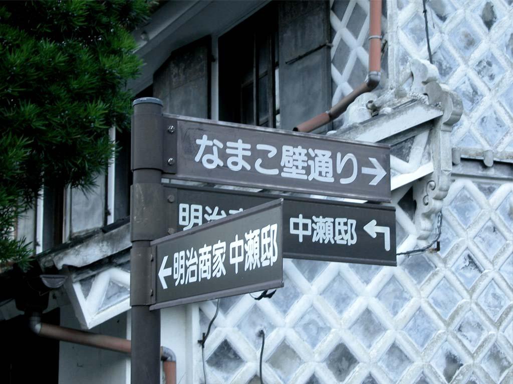 chohachi10.jpg