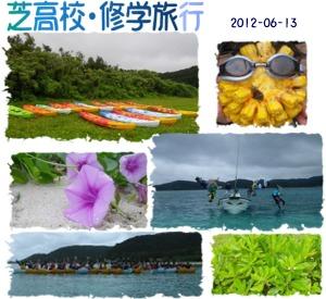 2012-06-13.jpg