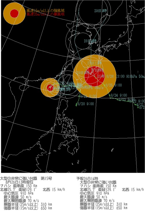 最大級の台風15号