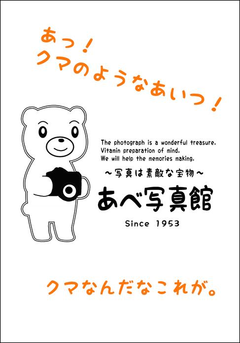 000_20121030182312.jpg
