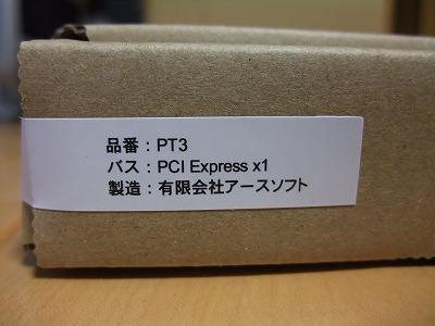 DSCF3294.jpg