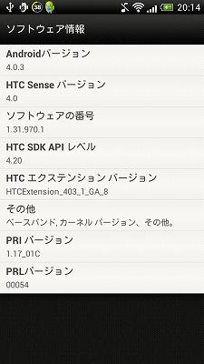 device-2012-09-18-201411.jpg