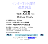 20131006174447.png