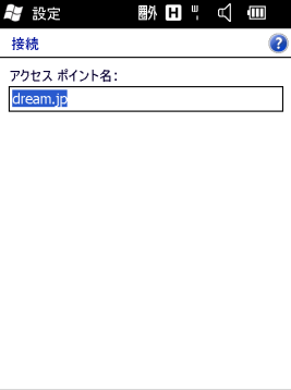 20131006210437.png