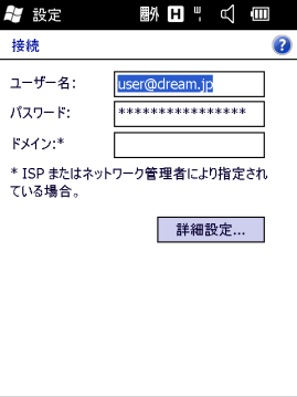 20131006210519.png