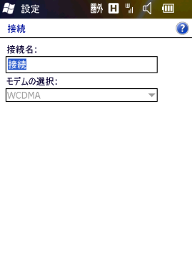 20131006212614.png