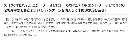 OCNONE1.png