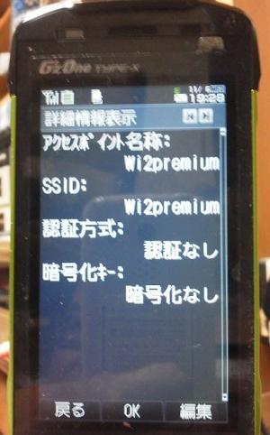 WI2_20131106193548781.jpg