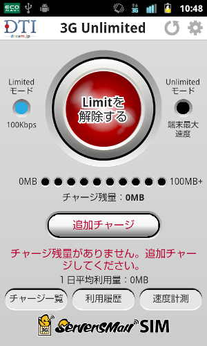 device-2013-03-02-104846.png