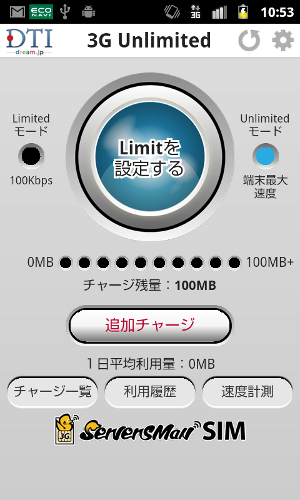 device-2013-03-02-105341.png