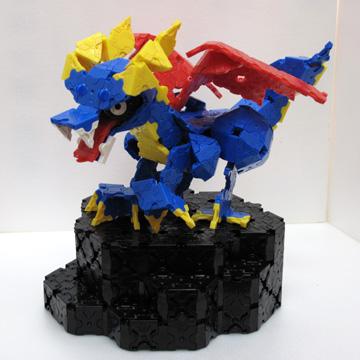 dragon_9637.jpg