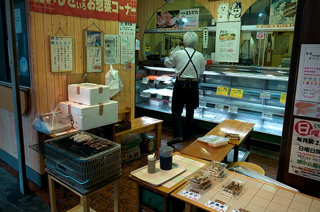 120701_023_中田屋精肉店