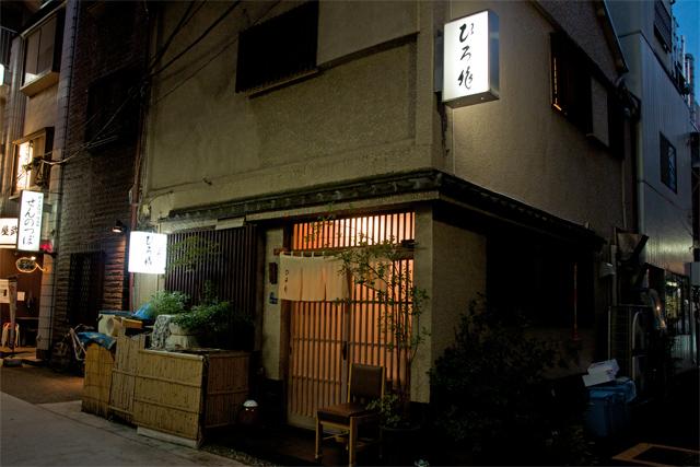 120907_003_ひろ作