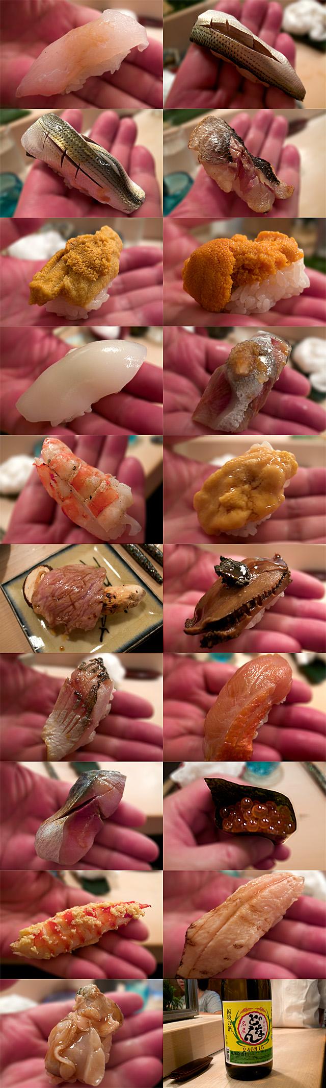 120914_002_寿司いずみ