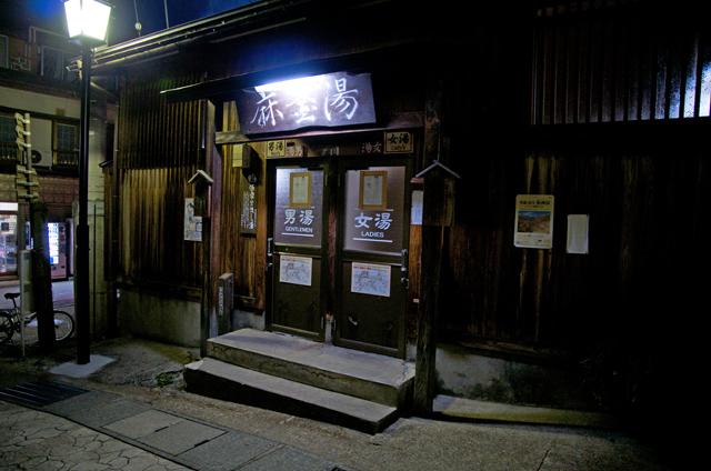 121020_018_新潟・長野グルメ旅行
