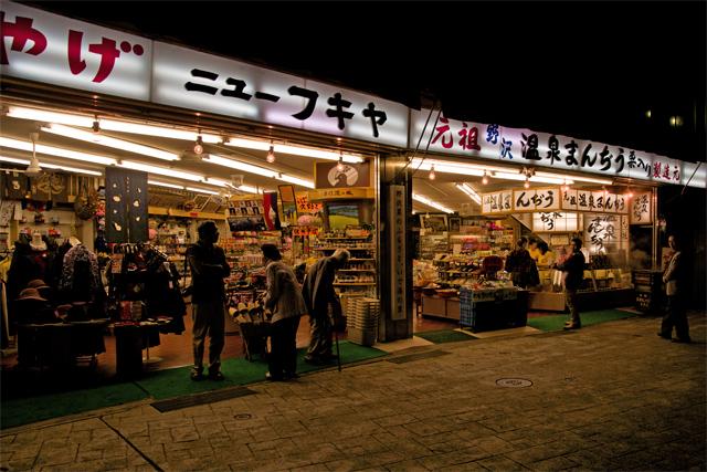 121020_019_新潟・長野グルメ旅行