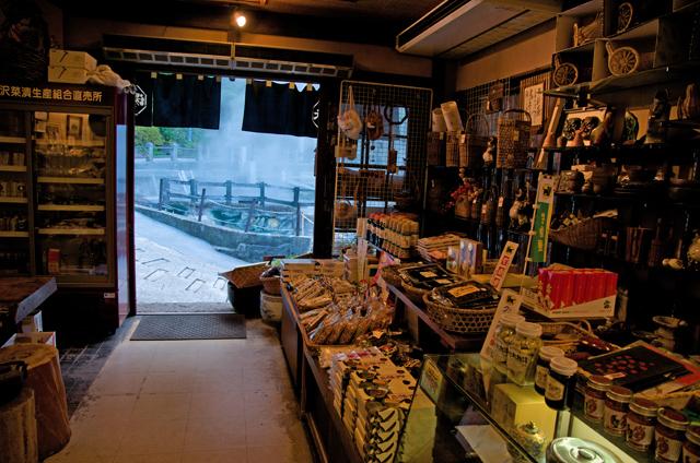 121021_005_新潟・長野グルメ旅行