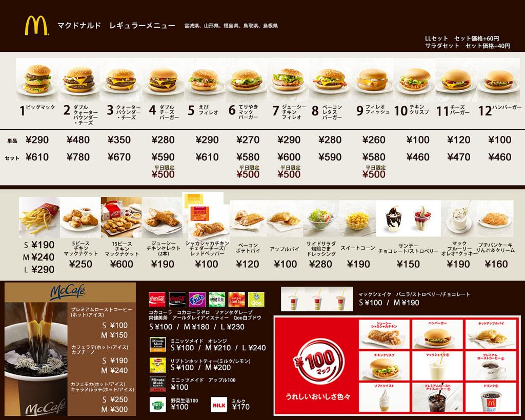 mac-f.jpg
