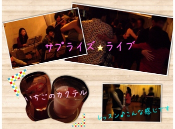 2013.2.28 clubTOSHI