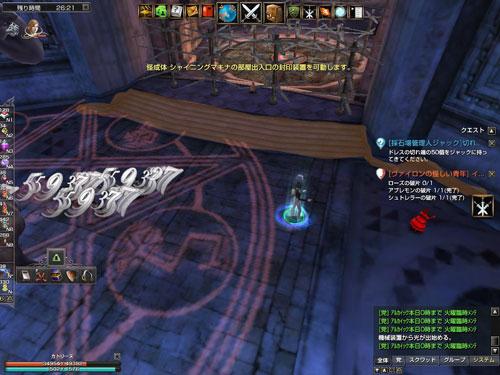 tokei10f-2.jpg