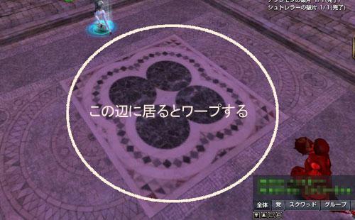 tokei10f-3-2.jpg