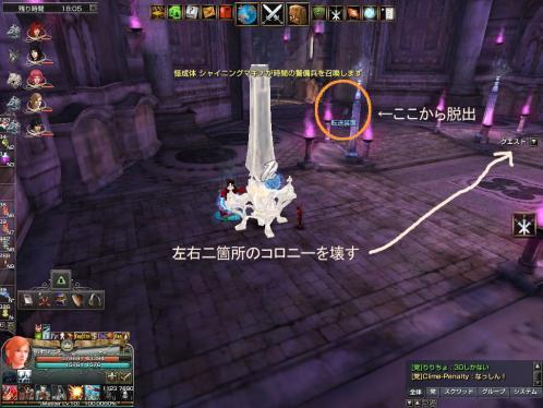 tokei10f-3.jpg