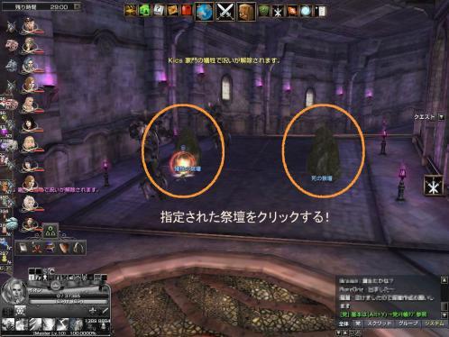 tokei11-12f.jpg