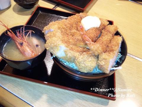 すみれエビ・トンカツ丼1