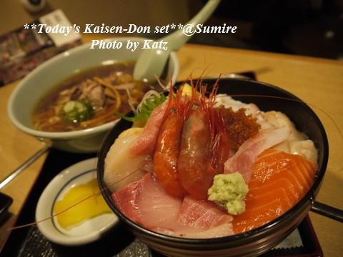 すみれ本日の海鮮丼セット