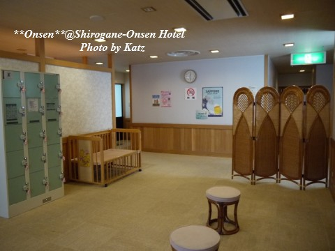 20110605湯元白金温泉ホテル 10