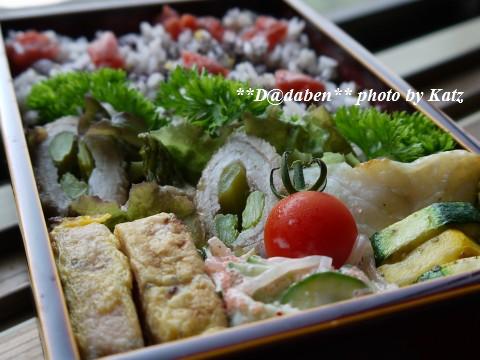 20110826 Lunchbox