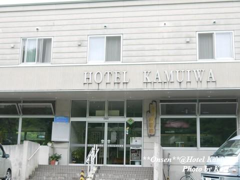 ホテル神居岩2