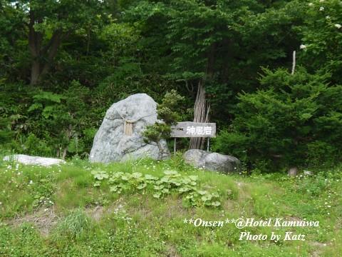 ホテル神居岩1