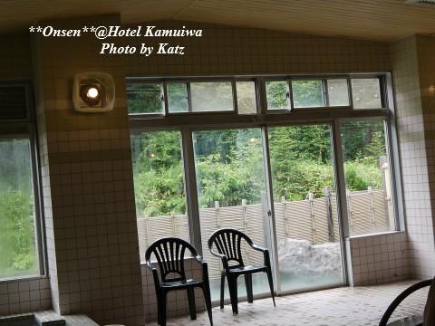 ホテル神居岩12