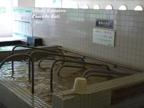 ホテル神居岩9