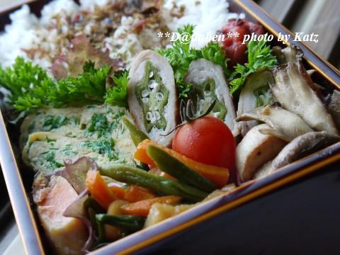 20110827 Lunchbox