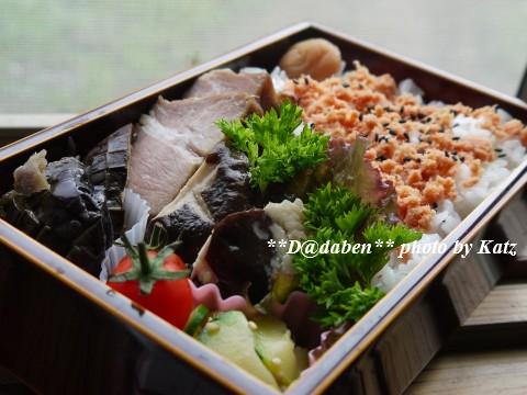 20110831 Lunchbox