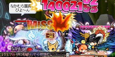 Maple130402_230551aa.jpg
