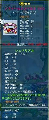 Maple130407_030820.jpg