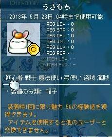 Maple130408_040213.jpg