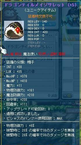 Maple130417_020519.jpg